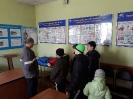 Экскурсия в  ЦАСФ города Ангарска_2