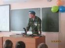 Урок мужества в МБОУ СОШ №37_3