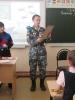 Работа по патриотическому воспитанию в школе №13_1