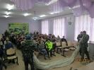Работа по патриотическому воспитанию в МБОУ СОШ №43_1