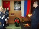 Экскурсия в спецподразделение Росгвардии ОМОН города Ангарска_3