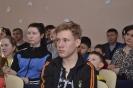 Воспитательная работа и концерт членов ИРО  МОО